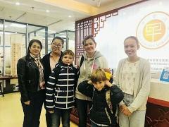 可靠的对外汉语培训机构零基础汉语怎么教