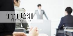 苏州企业管理培训——增强员工的想象力