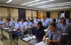 苏州企业管理培训 敬业不但是一种态度,更是一种行动