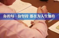 溧阳中级会计职称考生该如何冲刺备考-溧阳中级会计培训