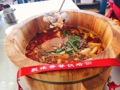 重庆木桶鱼怎么学?