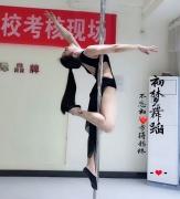 在赣州女孩子学舞蹈以后发展好不好