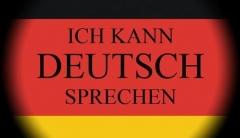 临沂德语培训班,暑假零基础培训学校