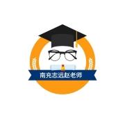 四川师范大学小自考汉语言文学好考吗?