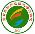 海南海口CAD,PS办公自动化培训包教包会