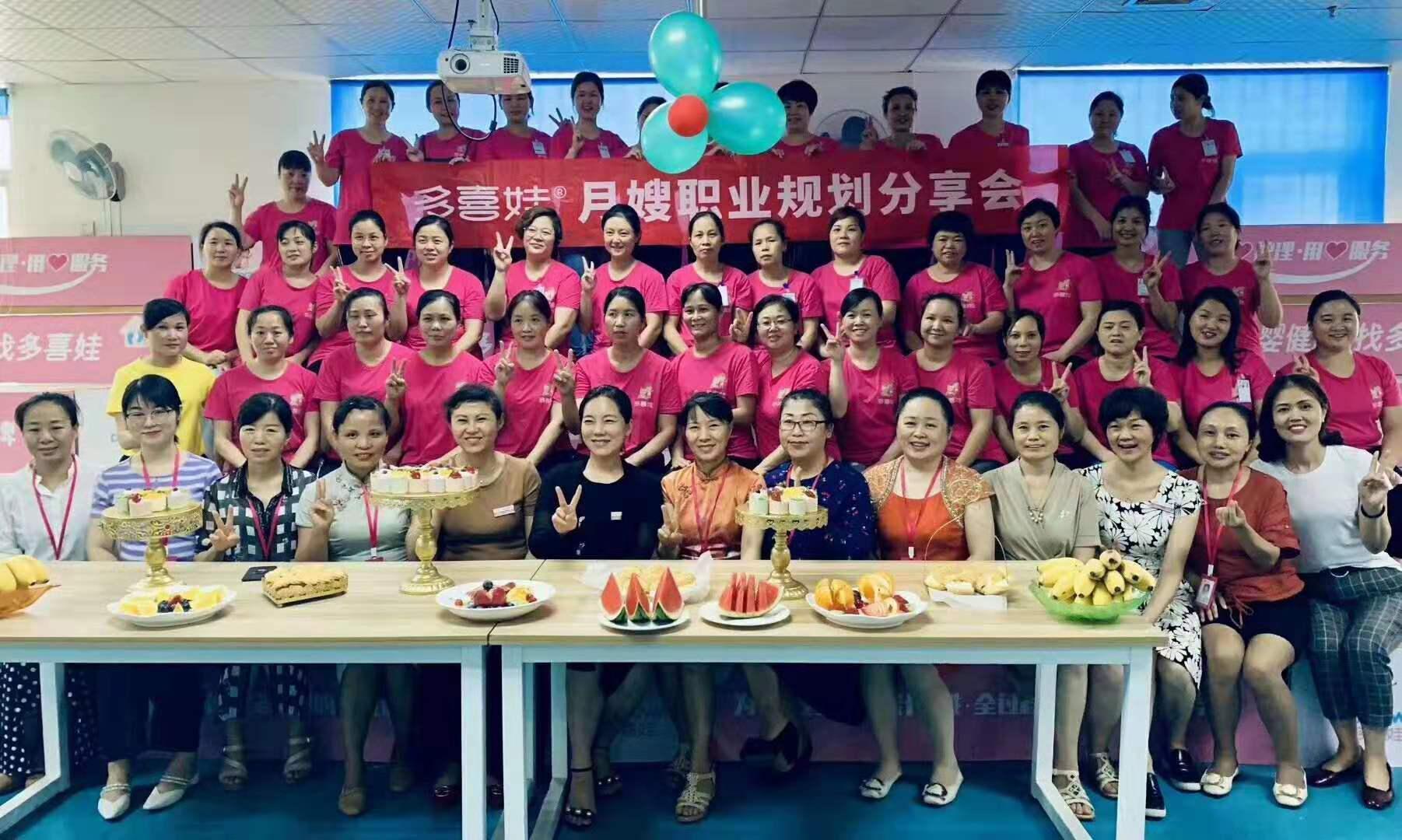深圳月嫂月子餐培训包就业上岗,成就高薪梦想