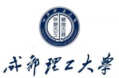 四川成人高考成都理工会计专科,现在不报多等一年