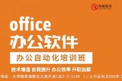 郑州地铁附近的电脑培训机构