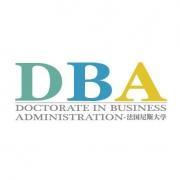 法国尼斯大学DBA工商管理在职博士招生项目