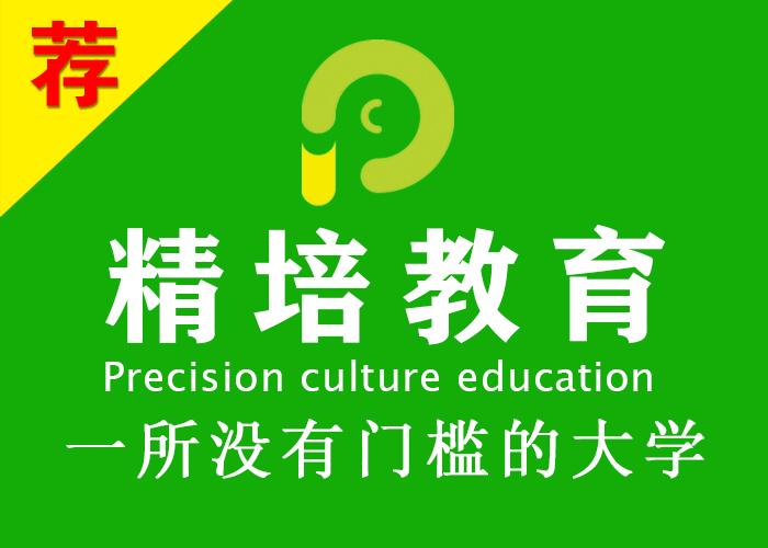 临沂兰山哪有小语种培训班,临沂零基础学日语
