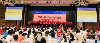 单仁资讯单仁老师3天《网络营销落地地图班》