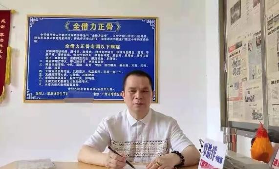 覃浩洋老师全借力正骨治疗种病症临床实操培训