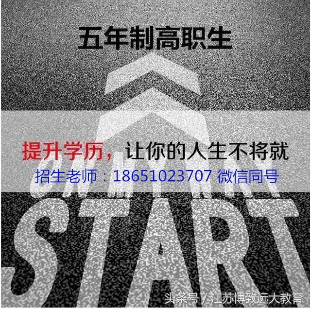 南京晓庄学院五年制专转本专业课集训正在招生
