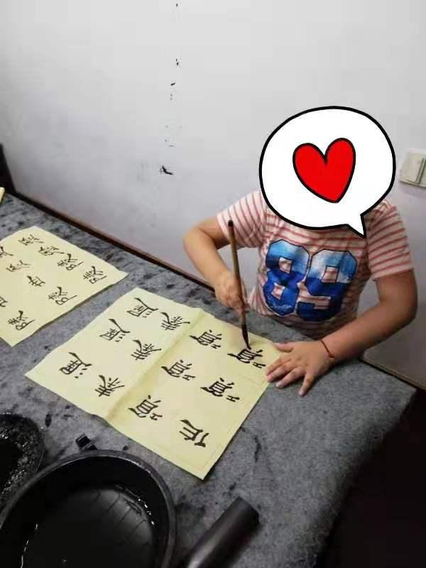 靖江练毛笔字哪里好 靖江中小学辅导哪里好 靖江练字多少钱