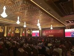 冯晓强课程NLP心态管理,总裁商战智慧