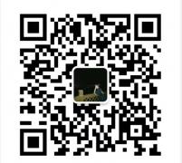 四川小自考西南财经大学财务管理专升本秋季最后一次报名
