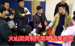 膏药制作技术培训班(11月13日广州班)养生泥灸膏药制作培训