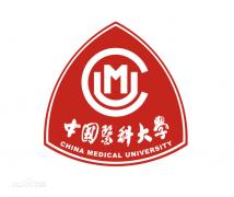 正规大专本科学历教育 药学专业护理专业全程托管招生
