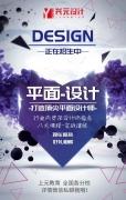 靖江平面设计学习,靖江学平面设计初学者怎么学习?