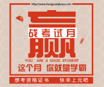 靖江英语口语学习,靖江英语口语学习有什么干货吗?