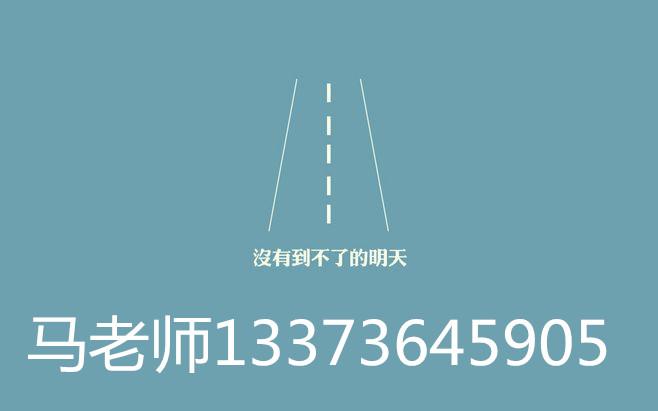 江苏常州南京苏州南通五年制专转本培训起航啦!你准备好了吗?