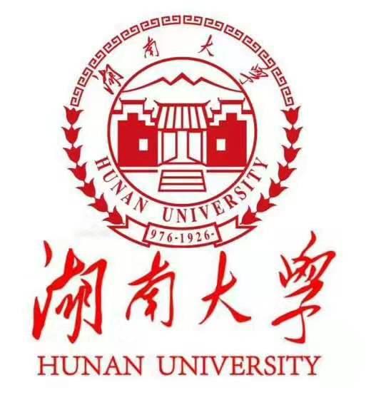 湖南大学自考本科 专升本学历提升 会计专业学位稳