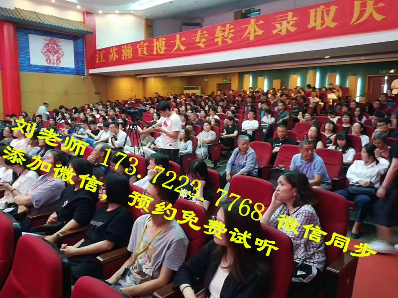 南京医科大学康达学院五年制专转本各专业有什么报考要求?