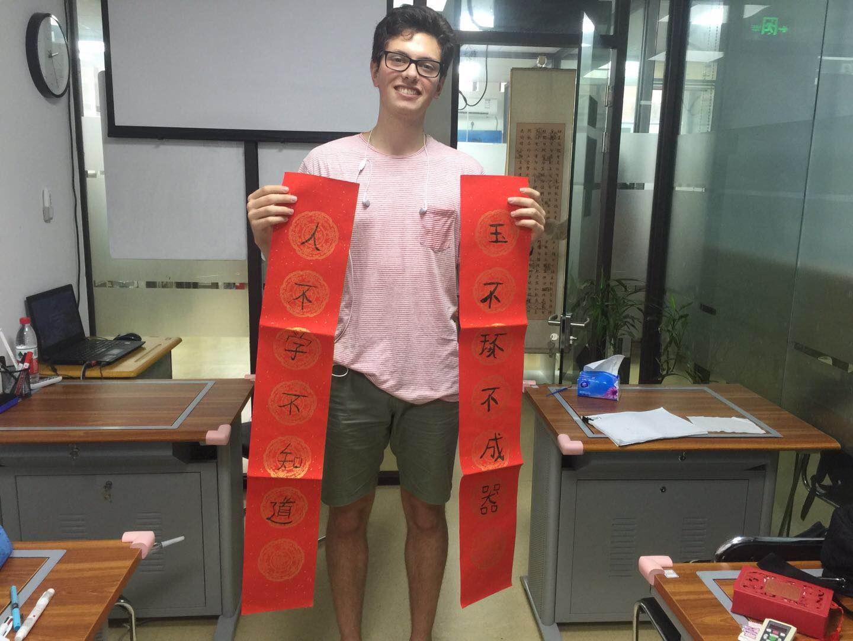 上海外国人中文学习在课上怎样更有意思
