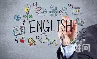靖江新概念英语学习,靖江成人新概念英语培训班在哪?