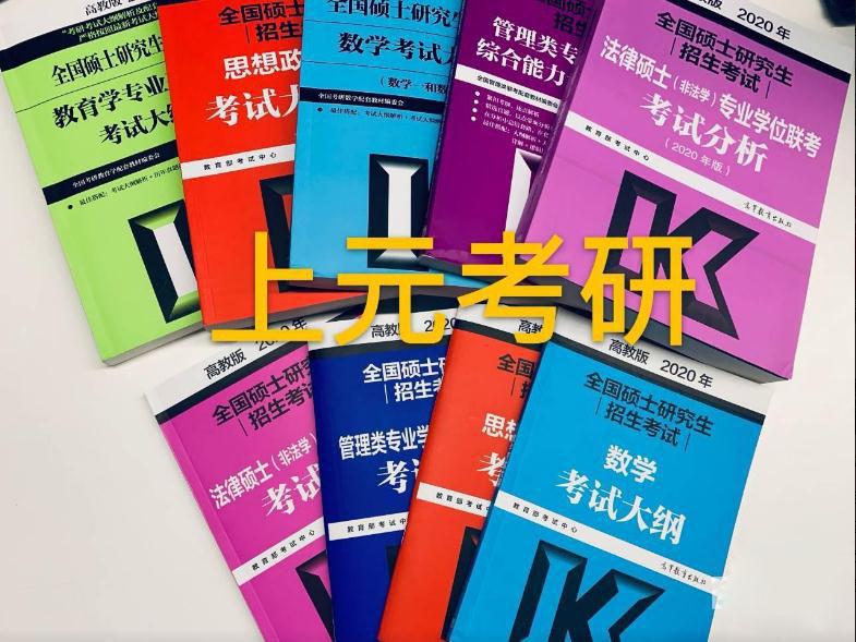 东台考研培训_考研专业课的记忆方法