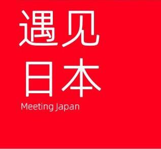 靖江日语留学哪边的培训班学的好,靖江日语学习培训班在哪
