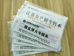 南京徐州苏州有盐城工学院五年制专转本辅导班吗,通过率高吗