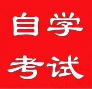 自考本科云南大学环境设计免统考一次考完