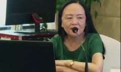 """(19年北京)石学敏""""醒脑开窍针刺法培训班"""
