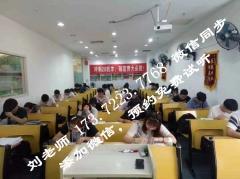 江苏五年制专转本英语考试难还是专业课考试难?如何高效备考?