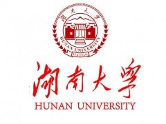 自考会计专业本科 湖南大学报名招生 考试简单毕业快