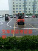 上海青浦叉车培训考证复审