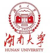 湖南大学自考本科 在职人员学历提升会计专业招生报名