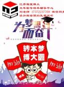 南京金陵科技学院五年制专转本工程管理考试重点与去年一样吗?
