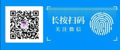 全借力正骨治疗40种病症 特惠980元 只限10月