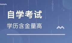 云南大学自考专科 旅游管理专业招生 简单好考毕业快