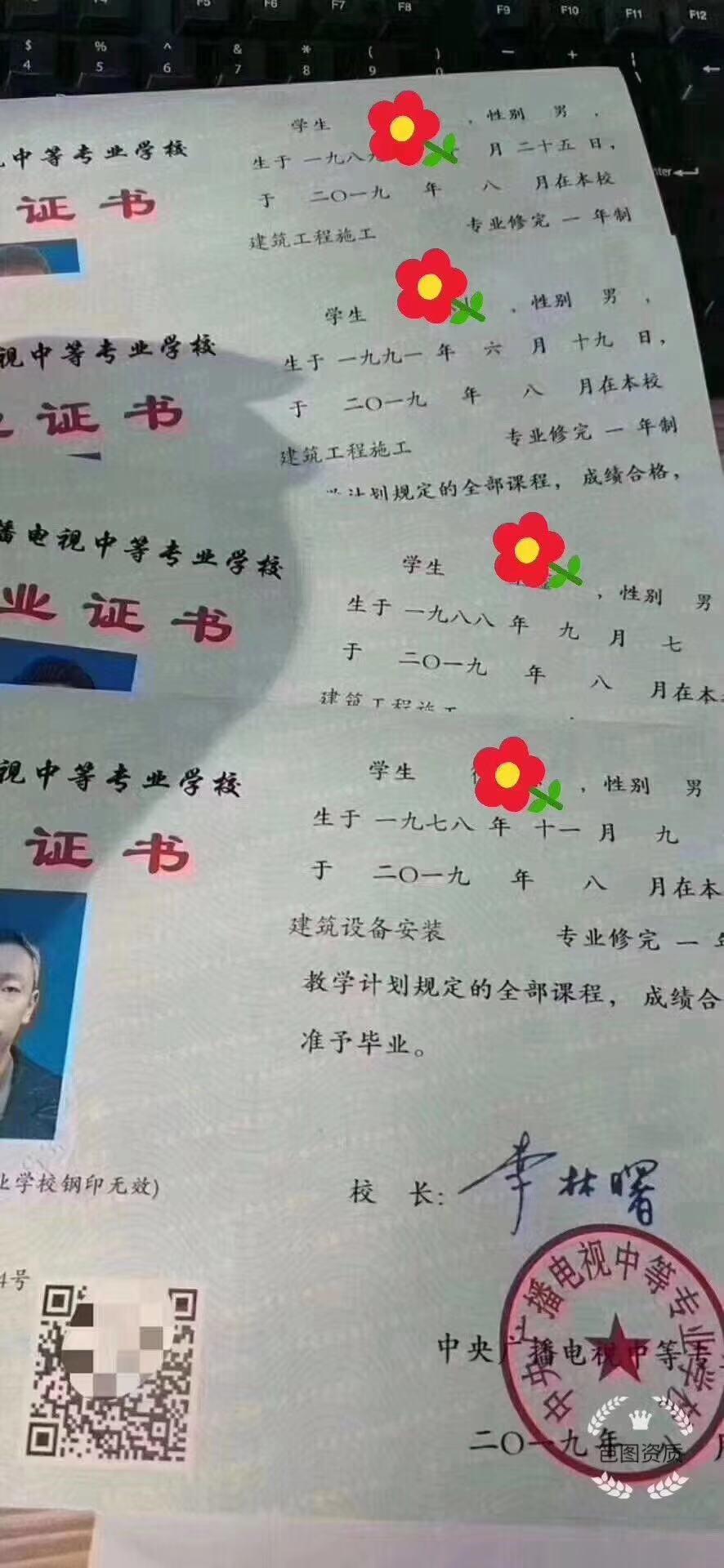中央广播电视中等专业学校新版报考学习指南