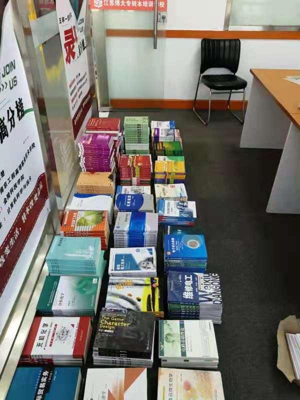 南京博大五年制专转本针对性辅导英语助你提升二十分