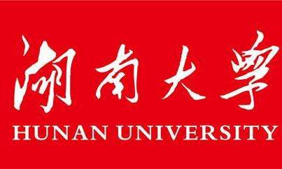 自考本科会计专业湖南大学招生简章有学位学信网可查