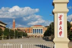 云南大学自考本科环境艺术设计专业专升本学历招生简章