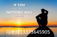 江苏五年制专转本只要努力你就能成为你想成为的人