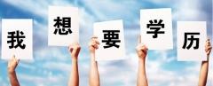 江苏镇江博大五年制专转本培训为你公布各种转本信息