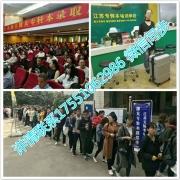 南京徐州苏州五年制专转本英语和专业课考哪些内容,高分难吗