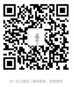 四川师范大学小自考什么时候报名?可以报哪些学校?