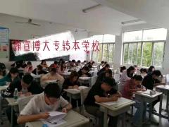 徐州五年制专转本考生如何备考提高通过率?是否需要参加培训辅导